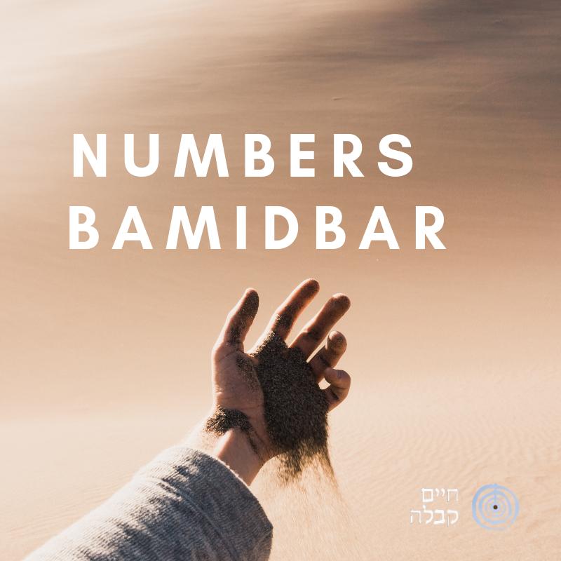 Numbers/ BaMidbar