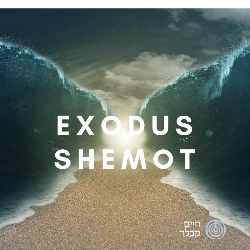 Exodus/Shemot
