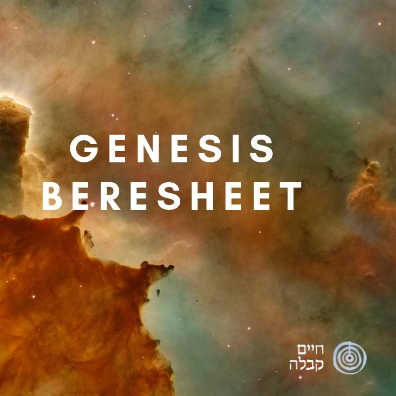 Genesis/Beresheet