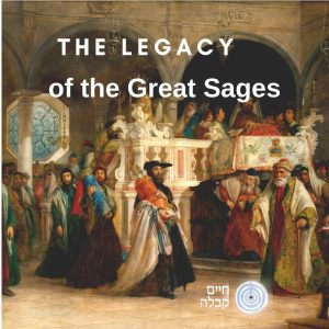 The Legacy of the Great Sages