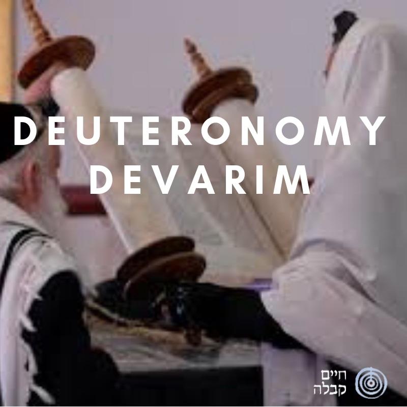 Deuteronomy/Devarim