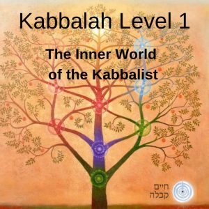 Kabbalah Level 1 – The Inner World of the Kabbalist