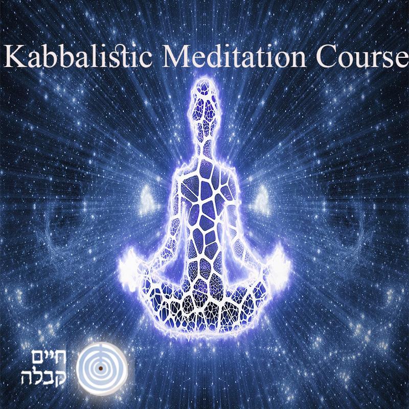 Kabbalistic Meditation Course